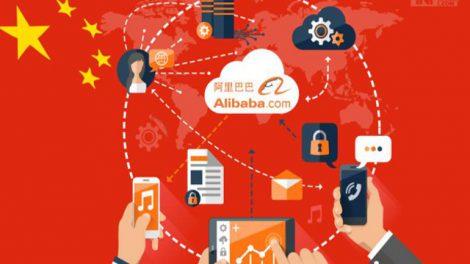 alibaba-ant-1-470x264