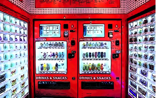 vending machine 1